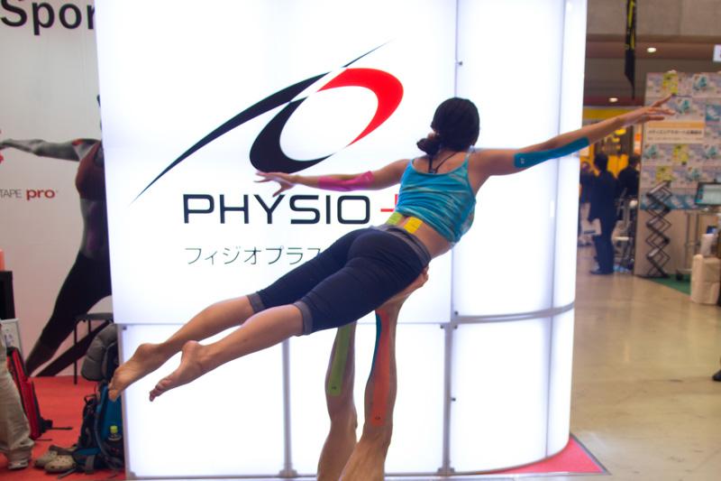 SPORTEC2013・ヘルス&スポーツフードEXPO2013