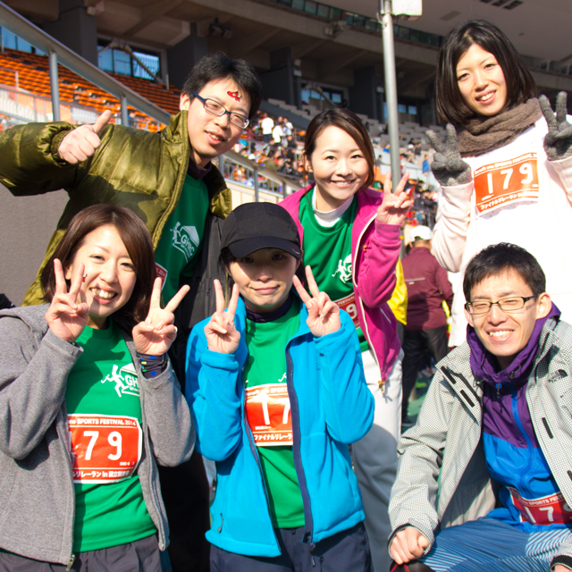 Benefit one SPORTS FESTIVAL 2014 ファイナルリレーラン in 国立競技場