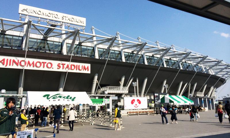 東京ヴェルディ「メタボ」マスコット Jリーグ1の大盛りグルメ「喜作」に挑む