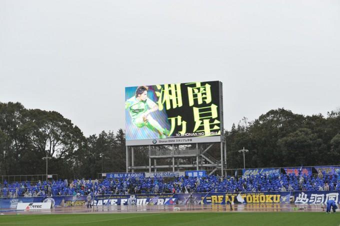 キャッチコピーつきの選手紹介。誕生日の選手には「HAPPY BIRTHDAY」とメッセージが出ることも Photo by 湘南ベルマーレ