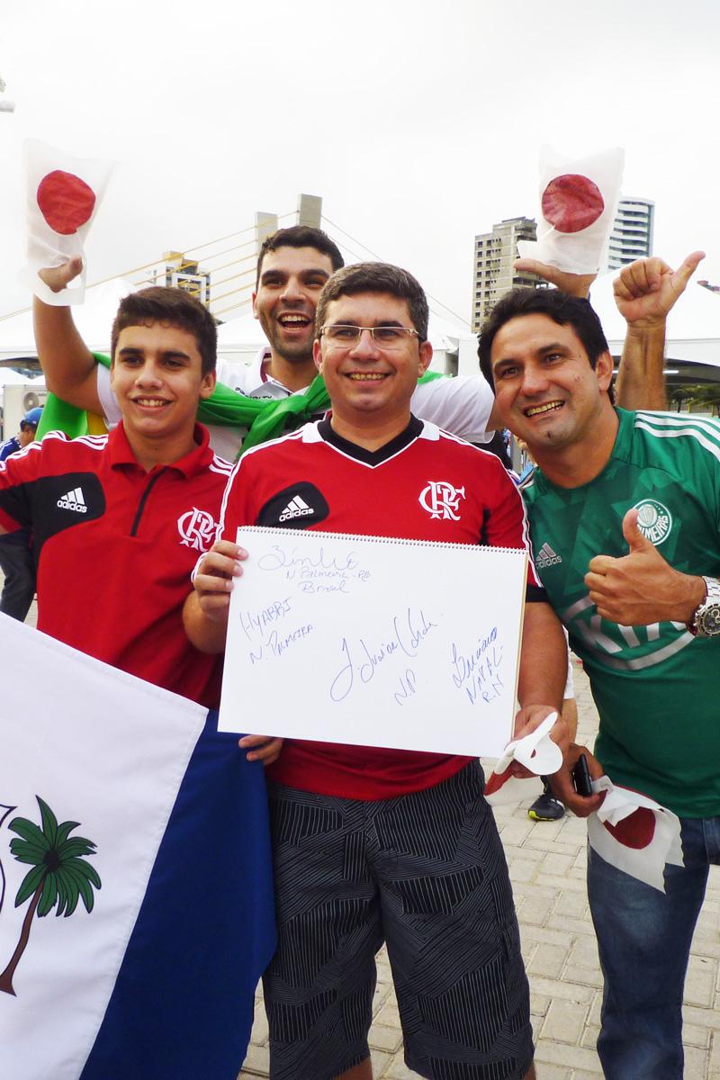 ブラジルワールドカップ 日本vsギリシャ