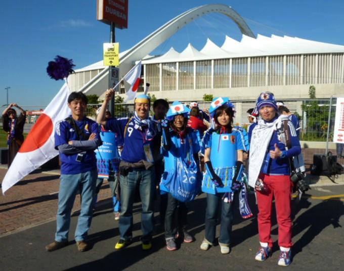 '10年ワールドカップ南ア大会、ダーバンの日本人サポーター