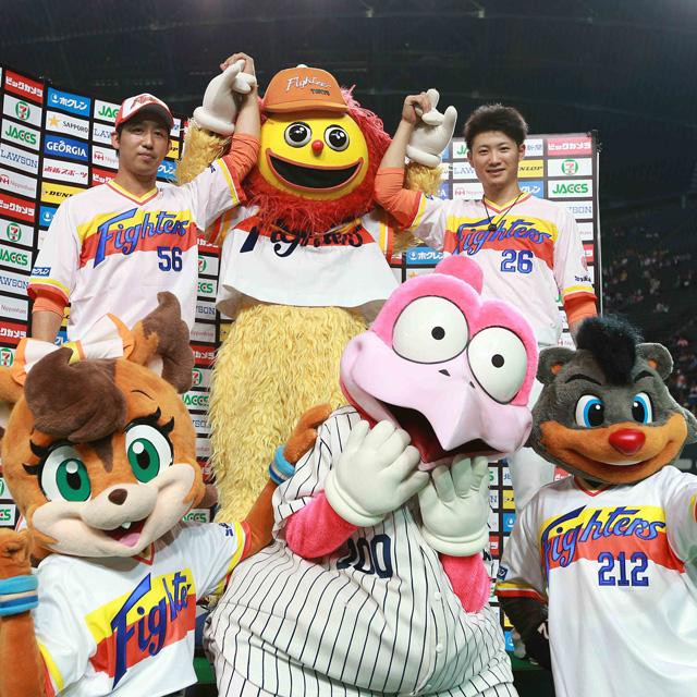 【日本ハム】懐かしの球団マスコット ギョロタンとファイティーが限定復活!