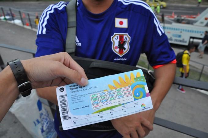 これが日本人サポーターが買わされたフェイクチケット