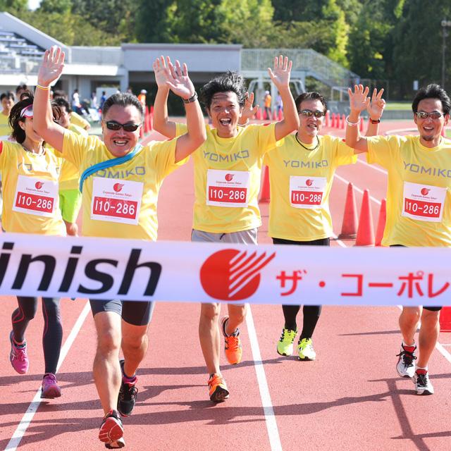 """世界一のスポーツ都市""""TOKYO""""を目指して『ザ・コーポレートゲームズ東京2014』"""