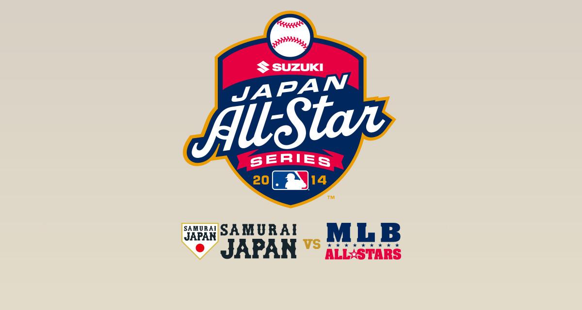 【日米野球】ここだけ見てれば大丈夫! MLBの注目選手 & 公式アプリ