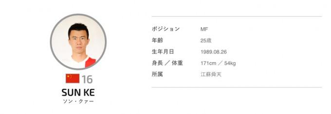 スクリーンショット-2015-01-22-14.30.04_s