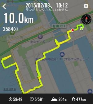 細かなペースチェックのおかげで10km1時間以内を達成!