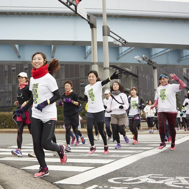 """走ると、自分を好きになれる! """"世界最大の女子マラソン"""" 名古屋ウィメンズマラソン2015のトレーニングイベント「TRAINING RUN NIKE+ 20K」"""