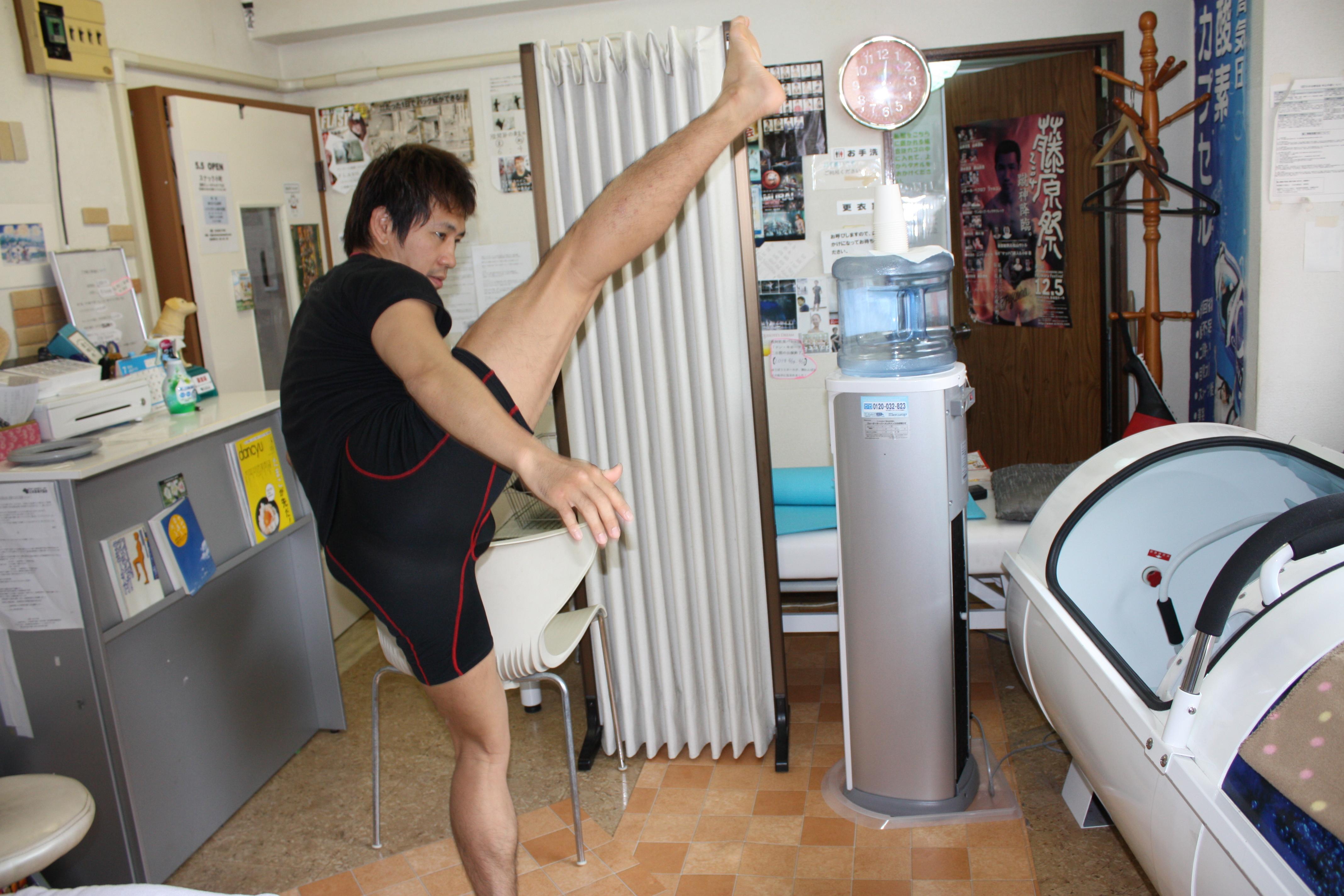 キックボクシングで小尻になる!お尻ふりふり歩き解消で腰痛も撃破。
