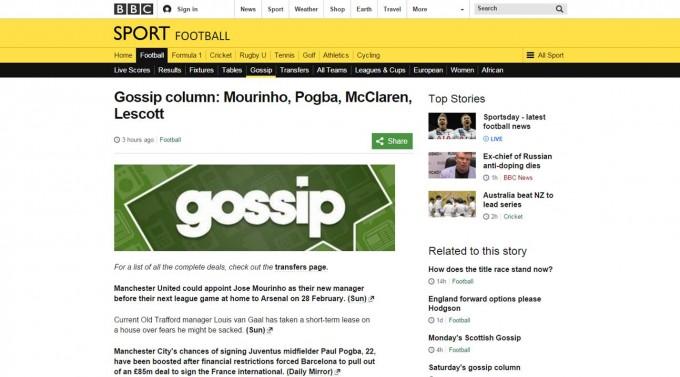 「BBC SPORTS」のゴシップコーナーには「ザ・サン」の1面の写真がデカデカと載っていたりします