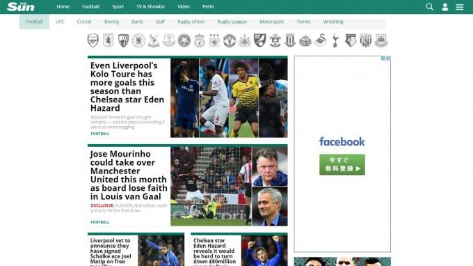 ゴシップばかりでなく、ゲーム分析やコラムも充実。「ザ・サン」のサッカー記事のボリュームには圧倒されます