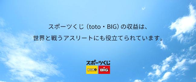 taisodanshi_cloud