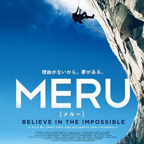 難攻不落のヒマラヤ最難関ルートへの挑戦。映画『MERU/メルー』12月31日公開