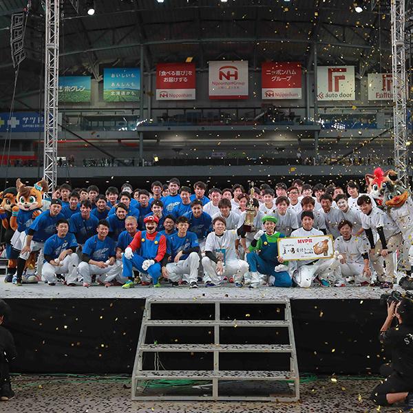 祝・日本一!北海道日本ハムファイターズ《ファンフェスティバル2016》 過去最多の入場者数で華やかに開催!