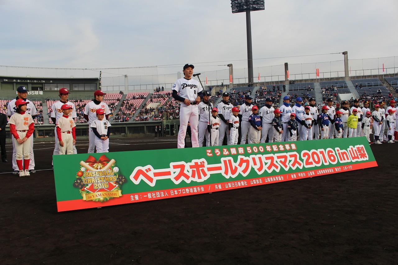 プロ野球「13番目」のチームによる、ファンフェスティバル開催!