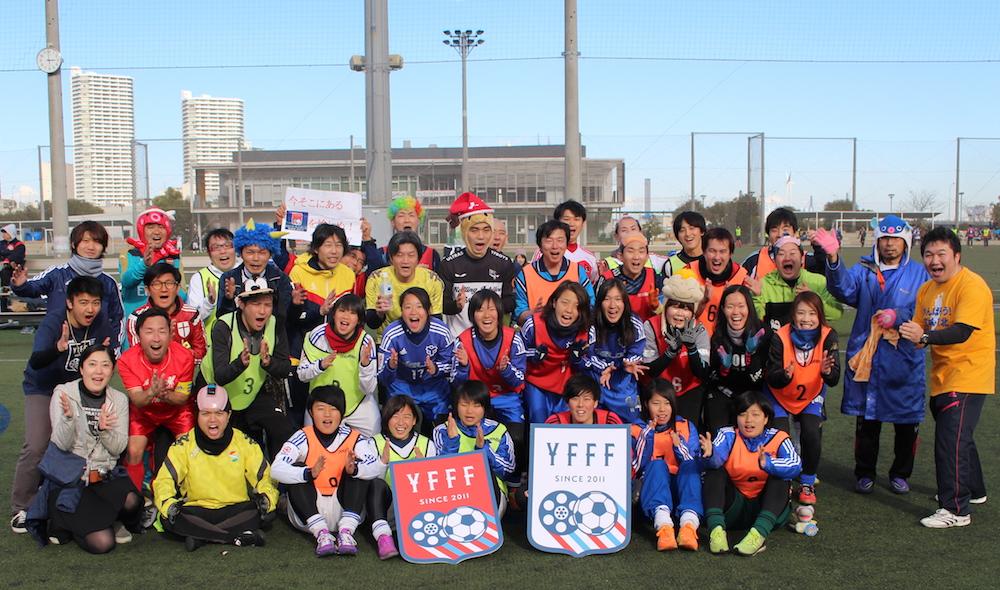 フットボールのチカラで日本を笑顔に!チャリティーフットサルwith日体大FIELDS横浜開催