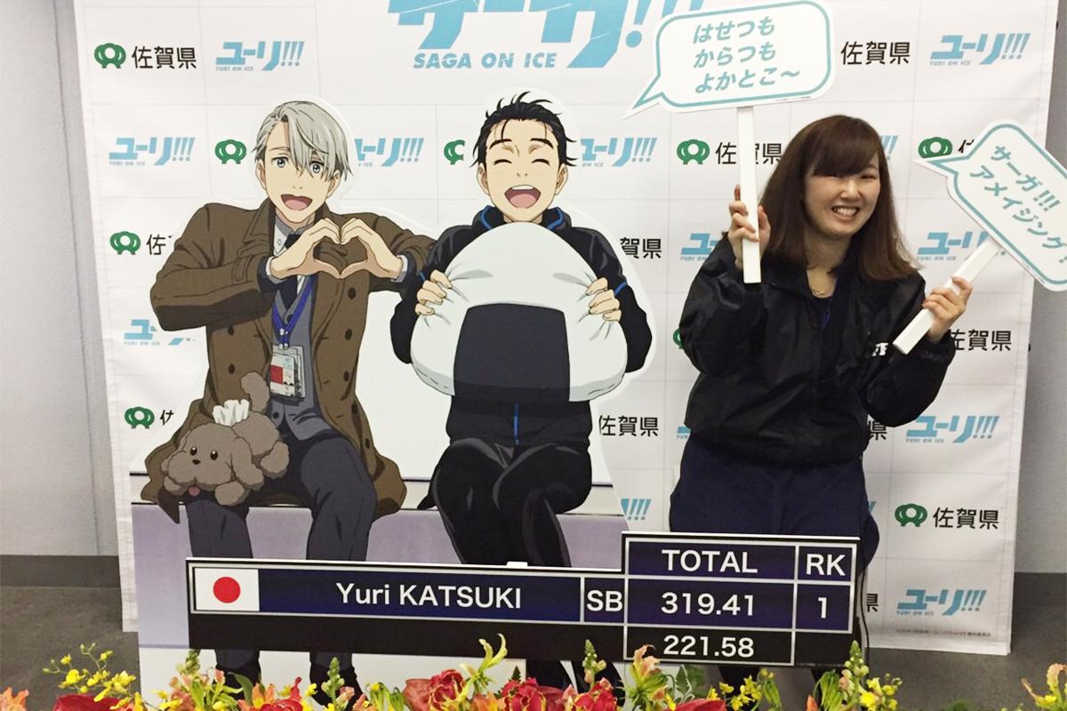 佐賀県×ユーリ!!! on ICEが明治神宮外苑スケート場をジャック!
