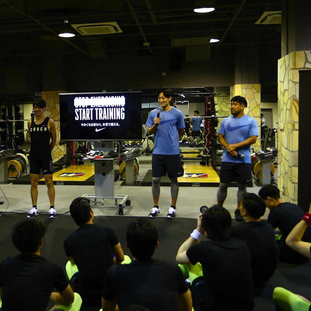 NIKEのオールラウンドトレーニングシューズを体験