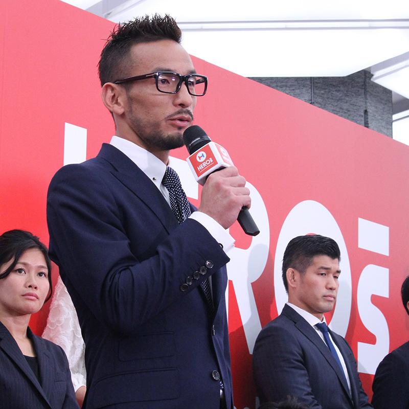 アスリートによる社会貢献活動を。「HEROs」発表会に中田英寿ら登場