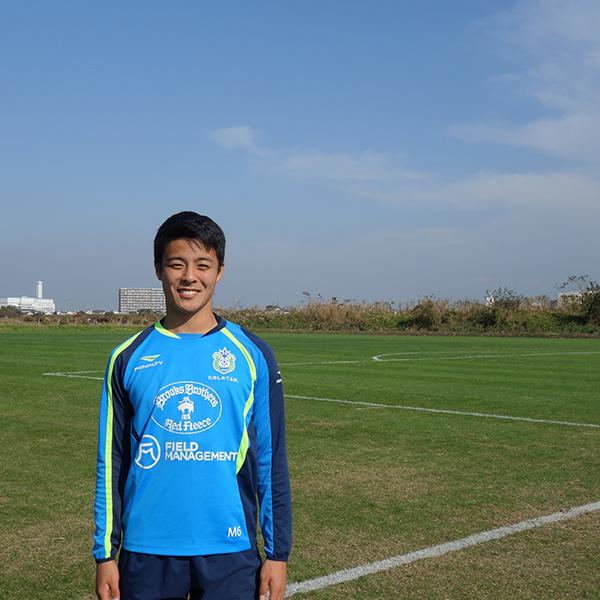「プロになるために必要なことは?」自分に問い続けた齊藤未月選手、Jクラブのアカデミーからトップチームへステップアップ-前編-