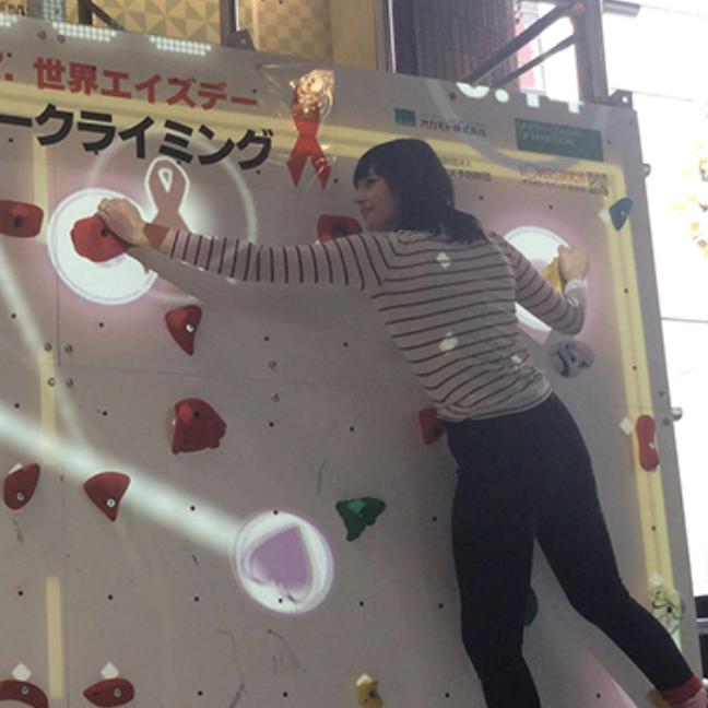 サイバー×クライミング!?カップル向けスポーツイベントin渋谷