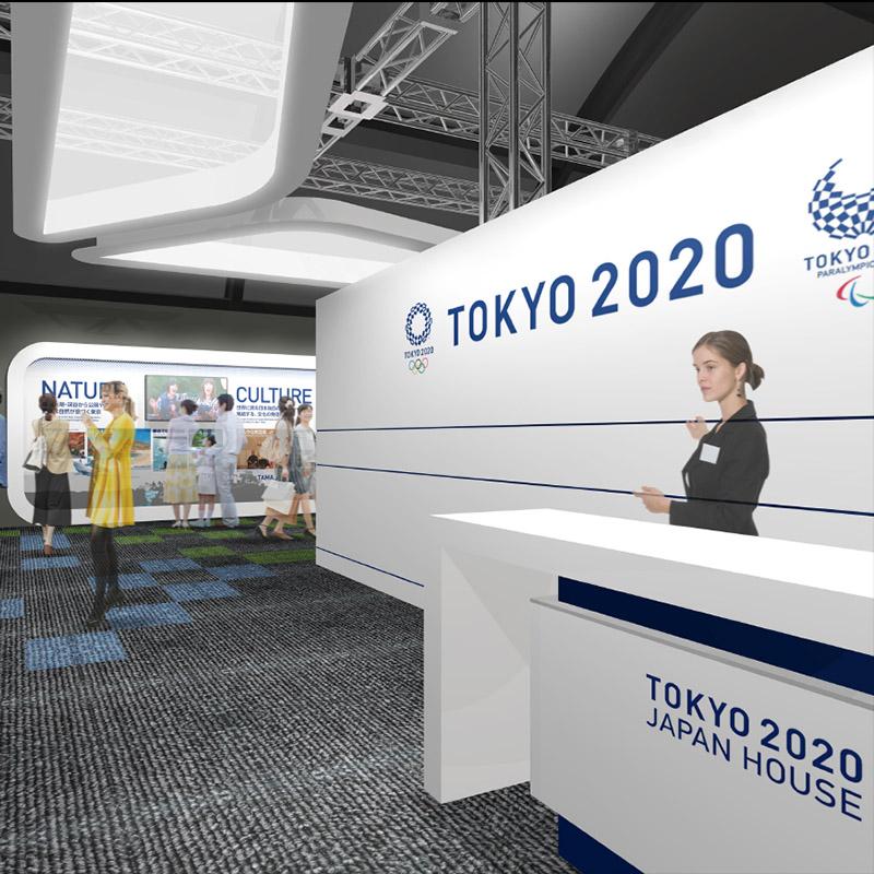 平昌五輪にTokyo 2020 JAPAN HOUSEがオープン!
