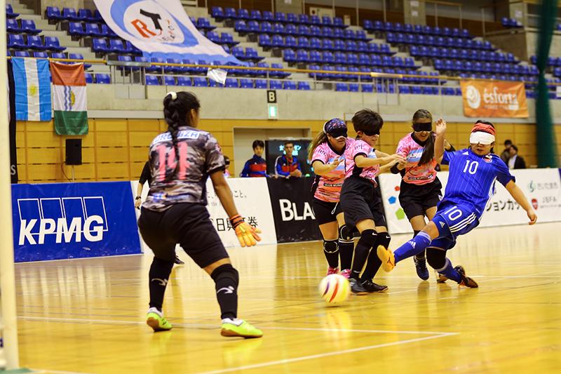 世界一に輝いたブラインドサッカー女子日本代表が、アルゼンチン女子選抜に快勝!