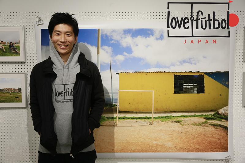 """サッカーを通じてより良い社会づくりに貢献  """"love.fútbol Japan""""が描く未来 -前編-"""
