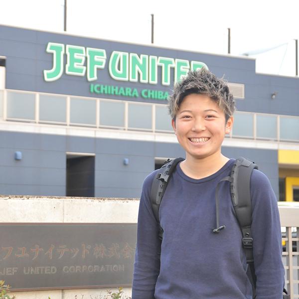 ジェフL 佐藤瑞夏が語る学業とサッカーの両立