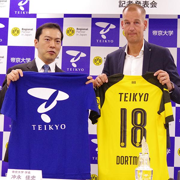 ビジネスの観点からスポーツを学ぶ。香川真司所属ドルトムントと帝京大学がパートナー契約