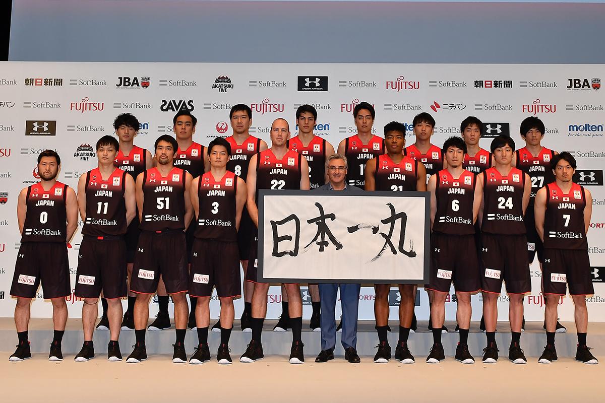 バスケ男子日本代表 W杯予選候補選手発表!