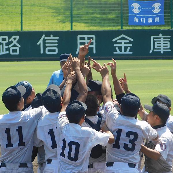 もう一つの高校野球 軟式大会
