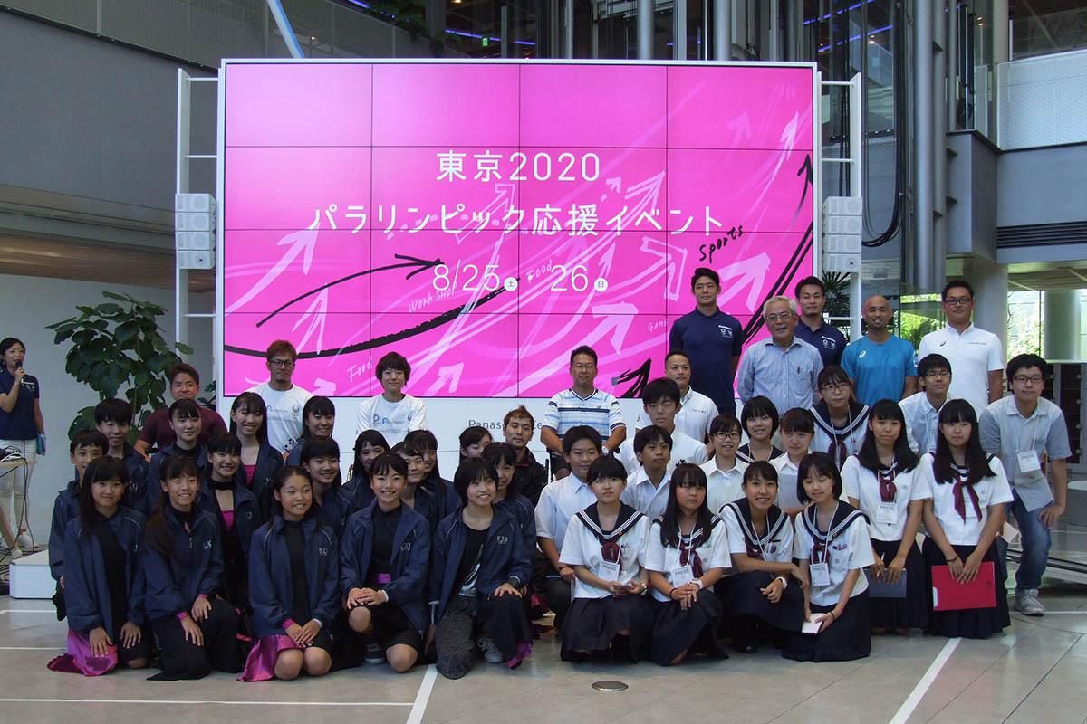 東京2020パラリンピック応援イベント開催!パラスポーツをもっと身近に
