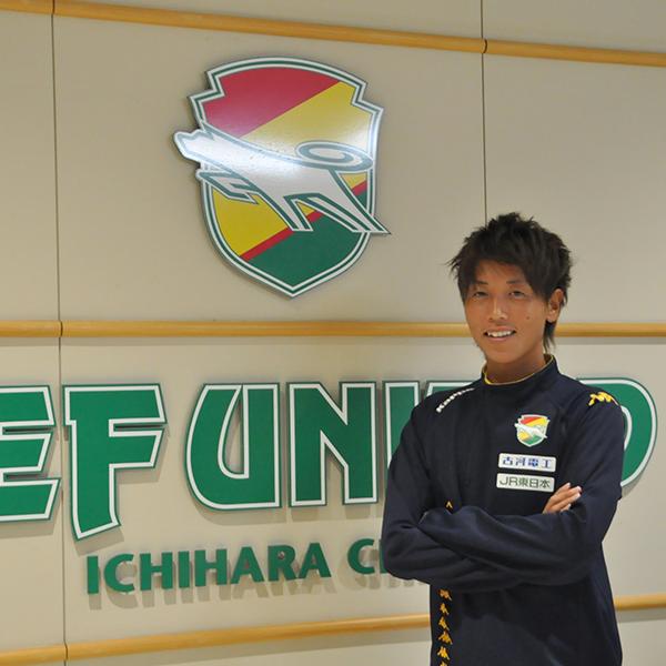 ジェフL 山崎円美が語る仕事とサッカーの両立