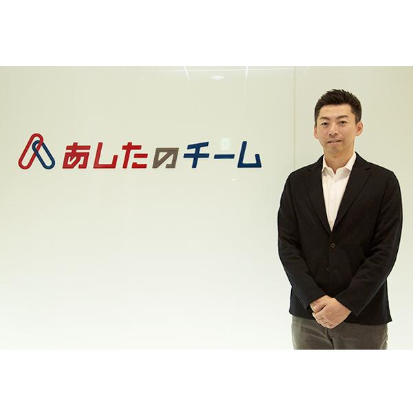 ツエーゲン金沢が考える人事評価制度。西川圭史氏インタビュー