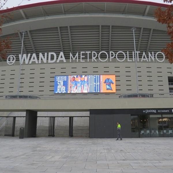 スペインのサッカー・スタジアムを巡る PART3 : WANDA METROPOLITANA (Atlético de Madrid)