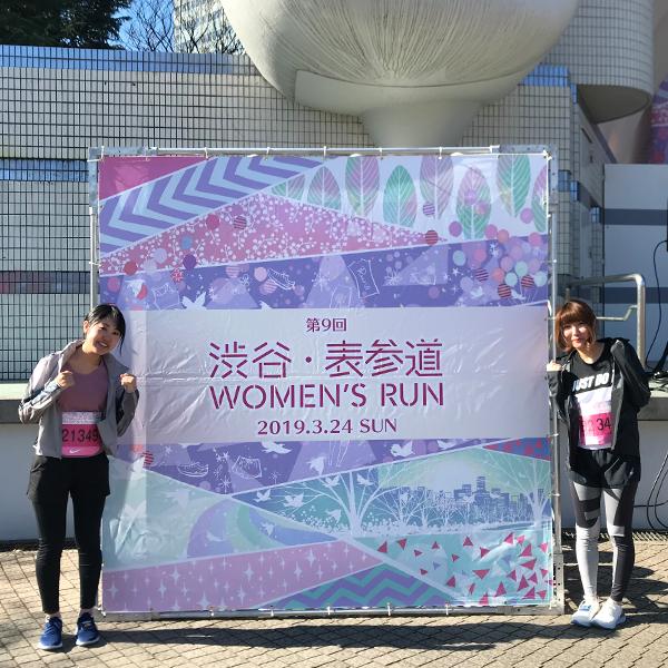 第9回 渋谷・表参道WOMEN'S RUNに挑戦!