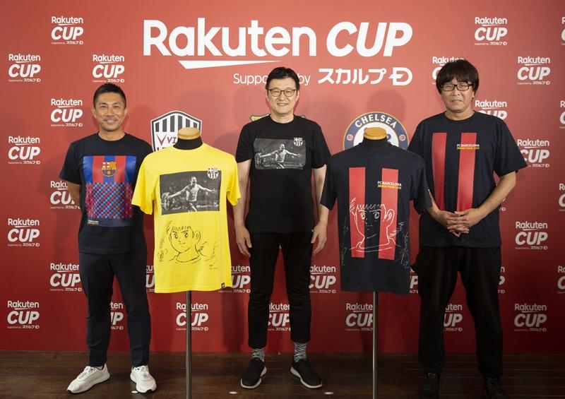FCバルセロナ期間限定ストア「BARÇA JAPAN TOUR 2019 OFFICIAL STORE」 オープニングイベント開催