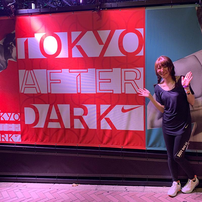 NIKEが渋谷の夜を熱くする。TOKYO AFTER DARK AT SHIBUYA開催中!